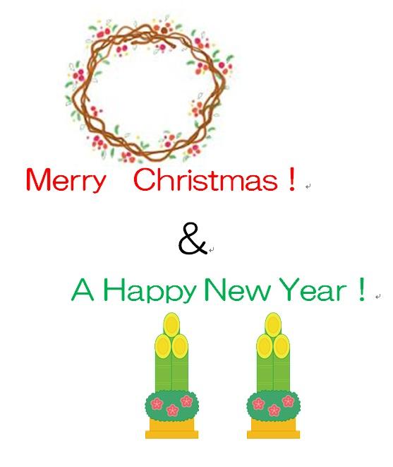 わくわく えづっ子塾 12月22日開催!「冬のリースとミニ門松づくり」