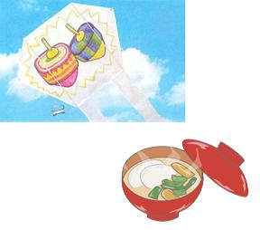 1月27日開催 わくわく えづっ子塾「冬の江津湖 お正月遊び体験」開催!