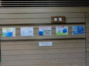 『マナーアップポスター』作:砂取小学校4年生・生徒のみなさん