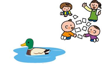 【受付終了】わくわくえづっ子塾「江津湖の野鳥を楽しもう!」