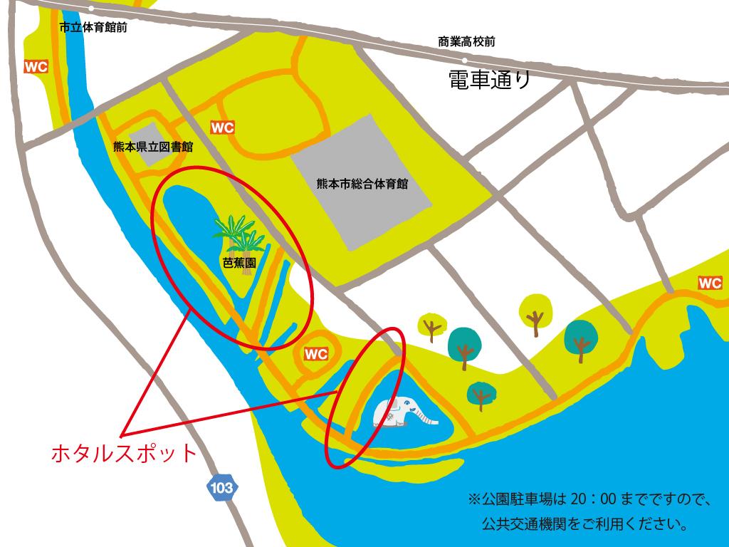 ホタルスポット地図