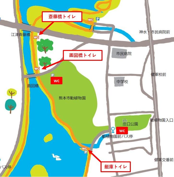 【11/16(月)~】改修工事に伴う園内トイレ一部使用中止のお知らせ